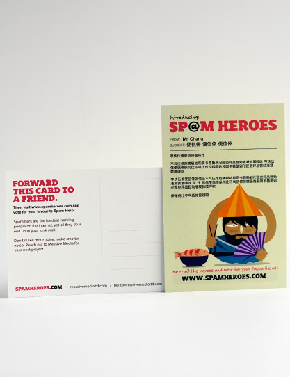 web design campaign for spam heroes